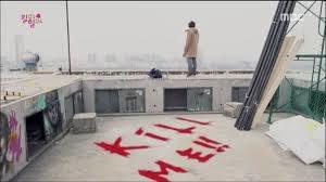 Kill Me, Heal Me (킬미, 힐미) – 你的体内究竟住着几个人格
