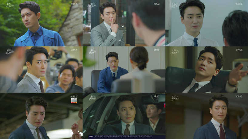 Are You Human Too Korean Drama Episode 1 Eng Sub ✓ The Best
